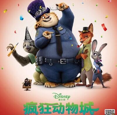据新华社电迪士尼公司动画部制作的3D新片《疯狂动物城》在北美开画取得成功,一举拿下周末票房冠军。 《疯狂动物城》上周末三天在北美3827家影院开画,收获7370万美元票房,超过两年前上映的票房大作《冰雪奇缘》首周末6740万美元票房,成为迪士尼动画票房新高。与去年上映的《》第一周5620万美元票房相比,《疯狂动物城》超出了31%。